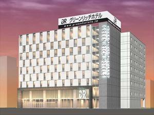 【予約受付中】4月25日(木) グリーンリッチホテル久留米 グランドオープン!