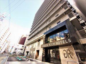 2020年10月23日(金) グリーンリッチホテル神戸三宮 グランドオープン!
