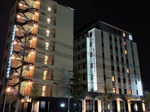 2020年11月6日(金) グリーンリッチホテル京都駅南【清采館】グランドオープン!